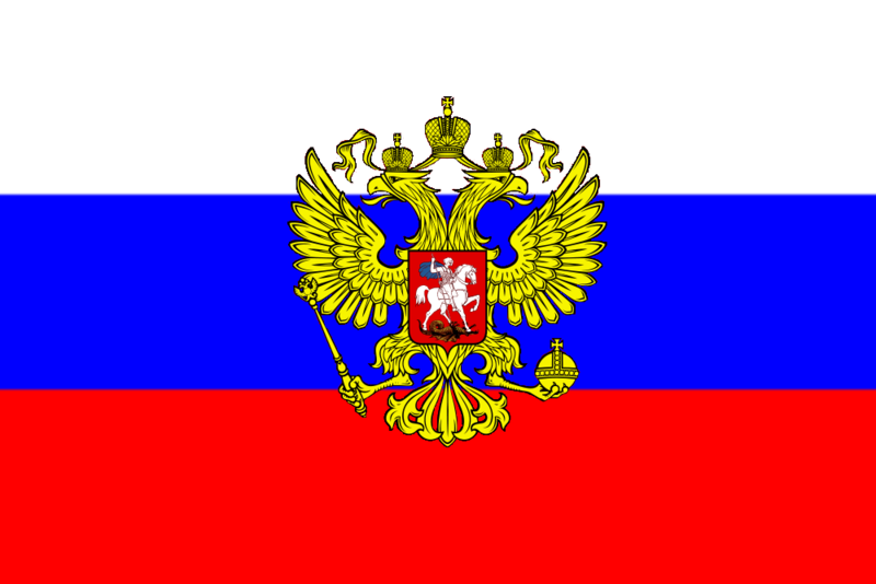 Russian Federation The Commission On 51