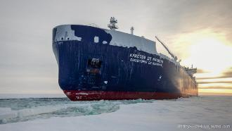 Yamal LNG project begins gas exports