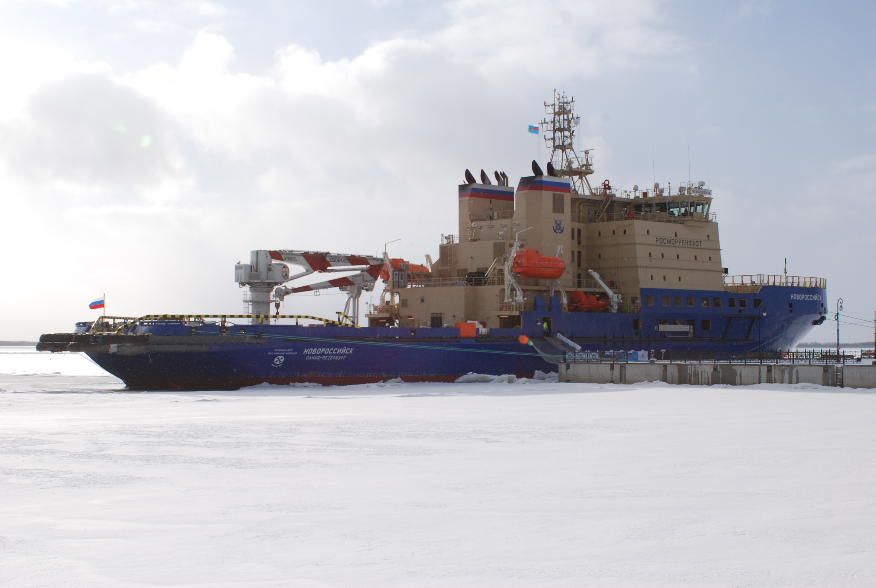 New Russian Icebreaker Finished Winter Season 20162017