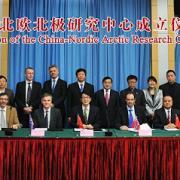 China-Nordic Arctic Cooper...