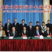 China Nordic fellowship...